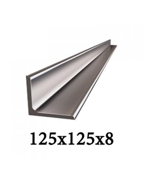 Уголок 125x125x8