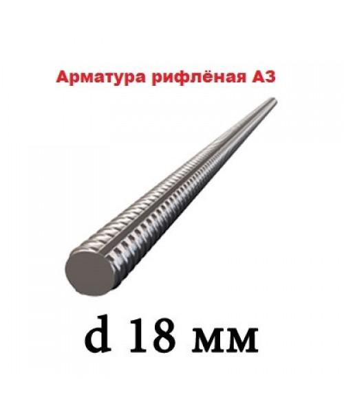 Арматура А500С 18 мм