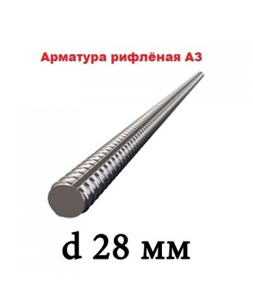 Арматура А500С 28 мм