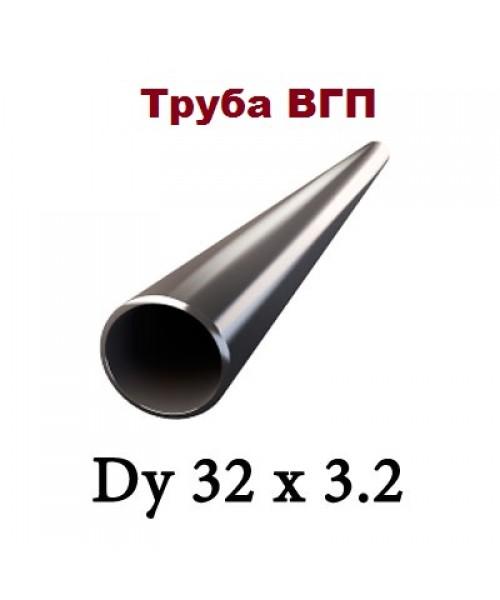 Трубы ВГП  32х3,2