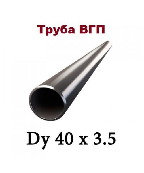 Трубы ВГП  40х3,5