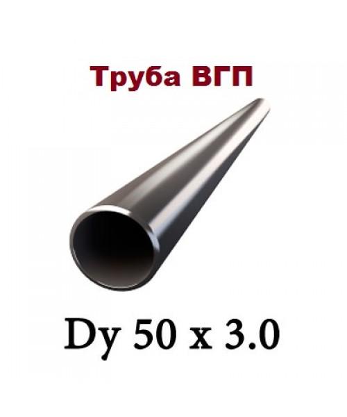 Трубы ВГП  50х3