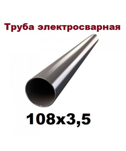 Труба электросварная 108*3,5
