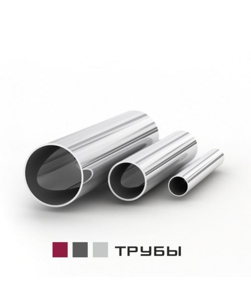 Трубы ВГП  100х4,5