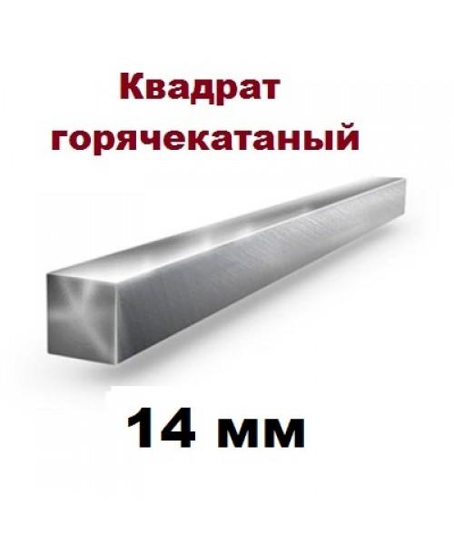 Квадрат 14