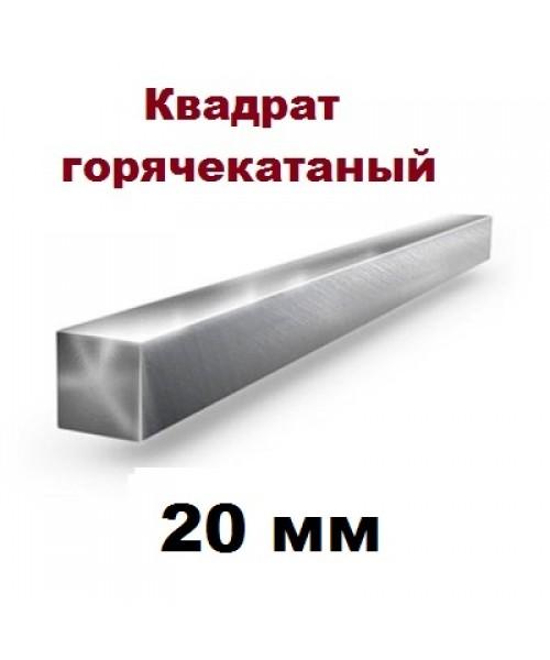 Квадрат 20