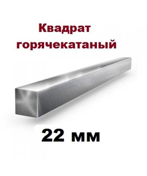 Квадрат 22