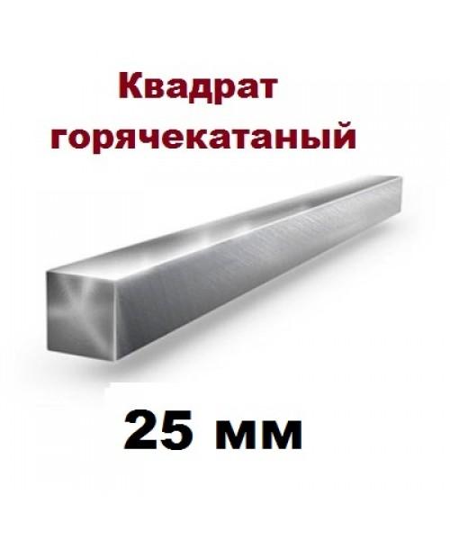 Квадрат 25