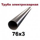Труба электросварная 76*3