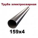 Труба электросварная 159*4