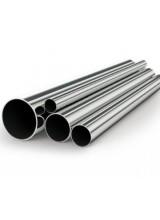 Трубы стальные электросварные оцинкованные - 133*4